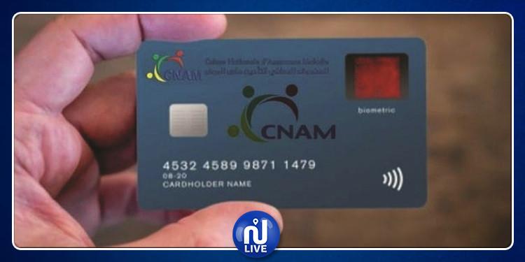 سوسة : انطلاق عمليات توزيع بطاقات العلاج الالكترونية ''لاباس''