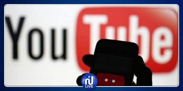 يوتيوب يحجب عدد من الإعلانات