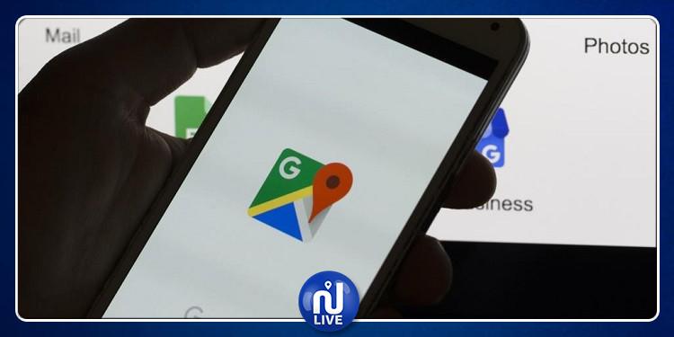 خاصية جديدة من غوغل تكشف تحيّل سائقي التاكسي