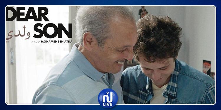 ''ولدي'' يشارك في مهرجان الفيلم الفرنسي العربي بالأردن