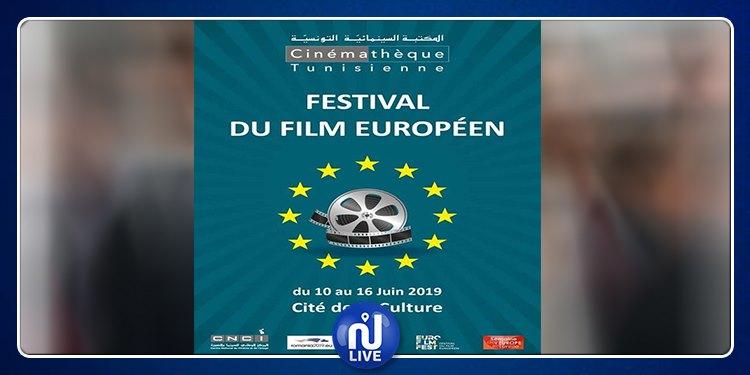 Le Festival du Film Européen revient en Tunisie
