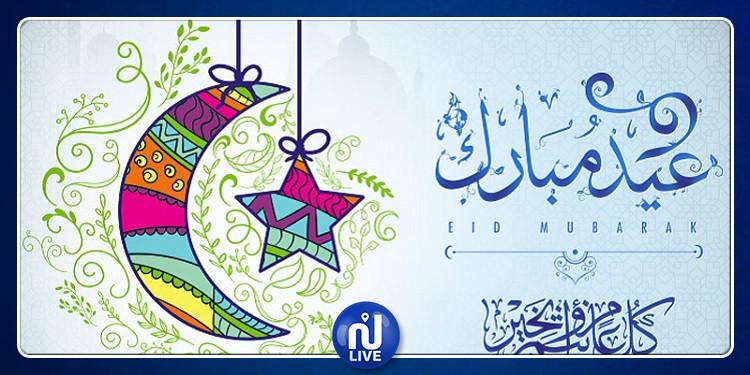 سلطنة عمان تعلن الأربعاء أول أيام عيد الفطر