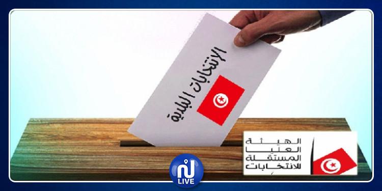 موعد الترشّح للانتخابات البلدية الجزئية في بلديات السرس والعيون وتيبار
