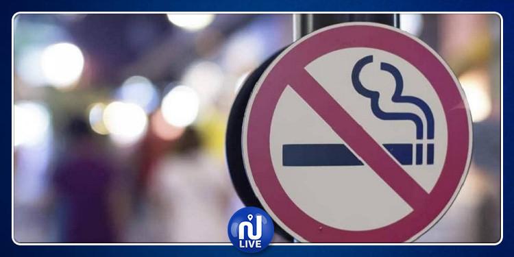 باريس تحظر التدخين في الحدائق العمومية