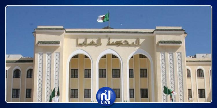 وزيران جزائريان سابقان يمثلان أمام المحكمة العليا غدا