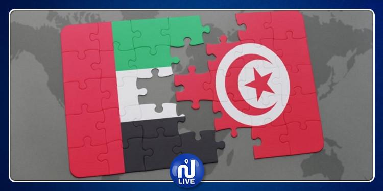 الإمارات تدين التفجيرات الإرهابية بتونس