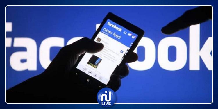 فايسبوك يجري تحديثا جديدا يستهدف ''التعليقات''