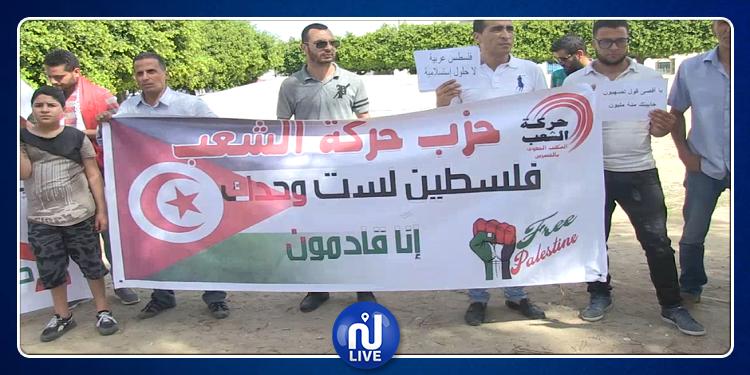 القصرين: وقفة احتجاجية تنديدا بالمؤتمر المنعقد بدولة البحرين