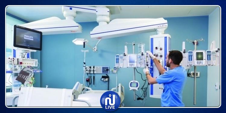 المهدية: جملة من القرارات للنهوض بالقطاع الصحي بالجهة