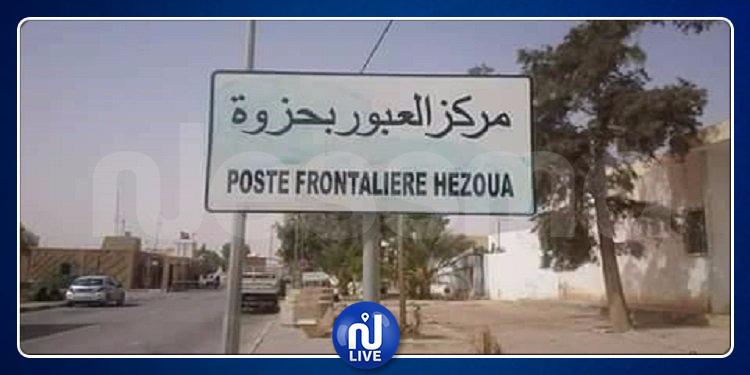 مداهمة المركز الحدودي للحرس الوطني بحزوة: الداخلية توضّح