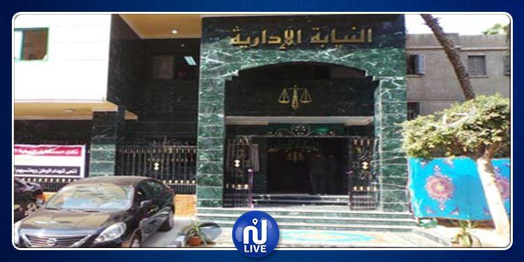 معاقبة 24 طبيبا مصريا