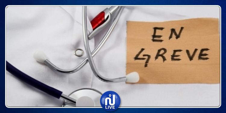 إضراب عام مرتقب في قطاع الصحة