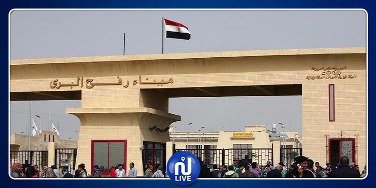 مصر: إغلاق معبر رفح في الاتجاهين