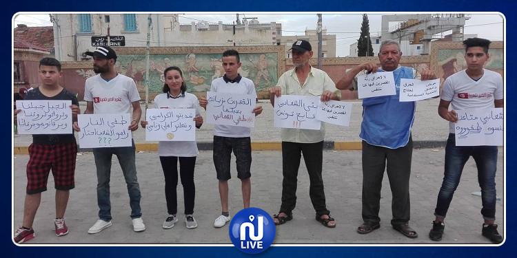القصرين: وقفة احتجاجية تنديدا بحرائق جبل الشعانبي