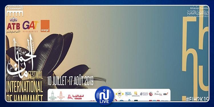 أسماء عربية وعالمية في الموعد: برمجة مهرجان الحمامات الدولي