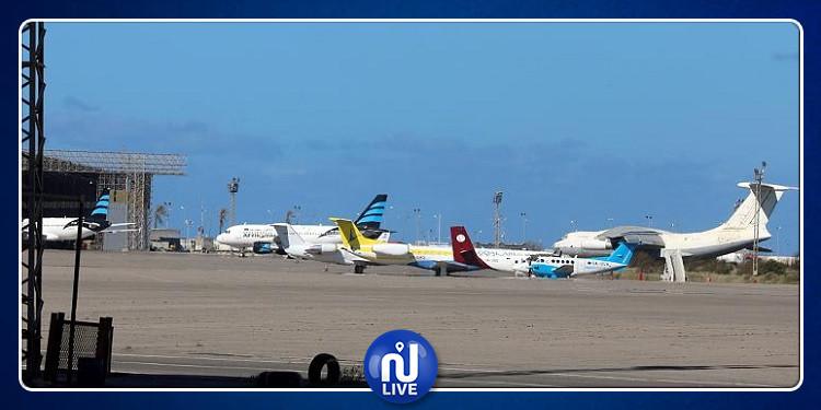 مطار معيتيقة: إغلاق المجال الجوي بعد سقوط صواريخ