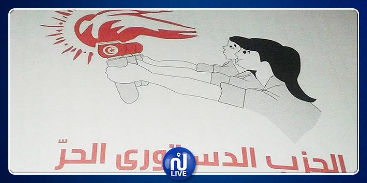 القصرين: استقالة أعضاء المكتب المحلي للحزب الدستوري الحر