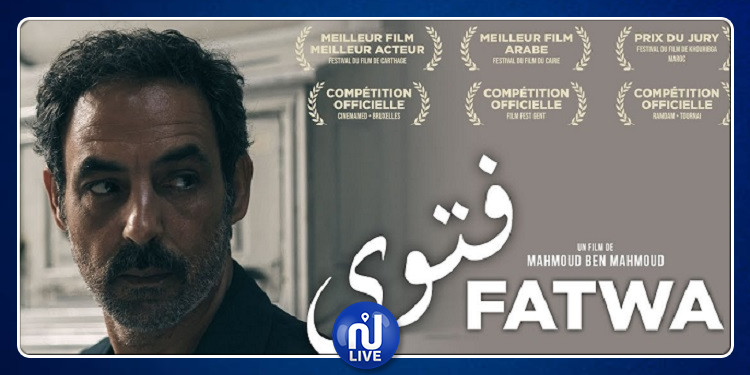 الفيلم التونسي ''فتوى'' يحصد جائزة الشراع الذهبي من مهرجان زنجبار السينمائي الدولي