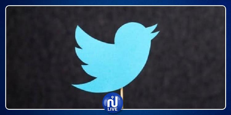 تغريدة على تويتر تلم شمل أخوَيْن لم يجتمعا أبداً!