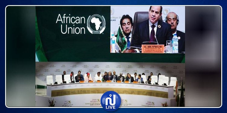لقاء بين القادة الأفارقة للنقاش  حول منطقة التجارة الحرة