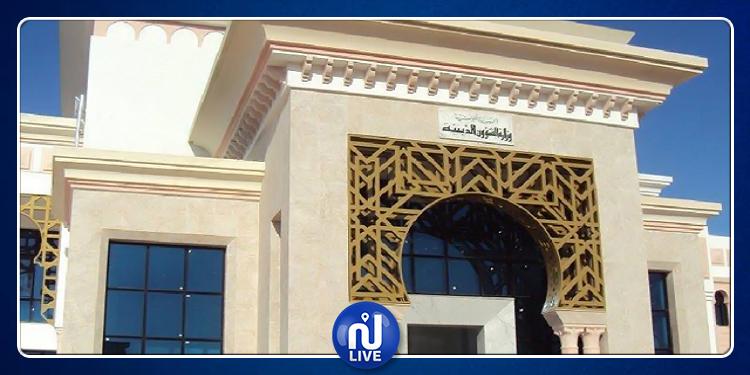 وزارة الشؤون الدينية تنظّم الملتقى الوطني لأعضاء بعثة الحج