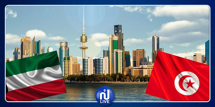 فرص عمل للتونسيين في دولة الكويت