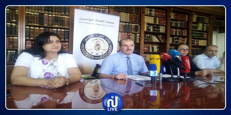 جمعية القضاة التونسيين تندّد بمماطلة وزارة العدل في صرف المنح