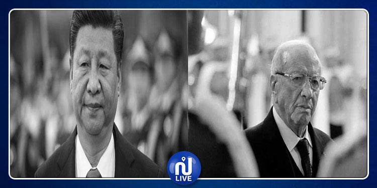 برقيتا تعزية في وفاة السبسي عن الرئيس الصيني والمؤتمر الشعبي العربي