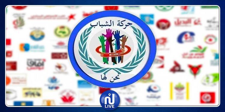 'حركة الشباب نحن لها' تشارك في الانتخابات القادمة بقائماتها