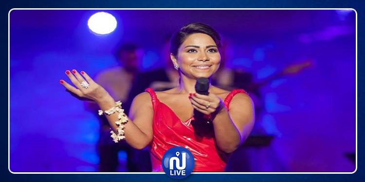 شيرين تلغي مشاركتها  في مهرجان قرطاج الدولي
