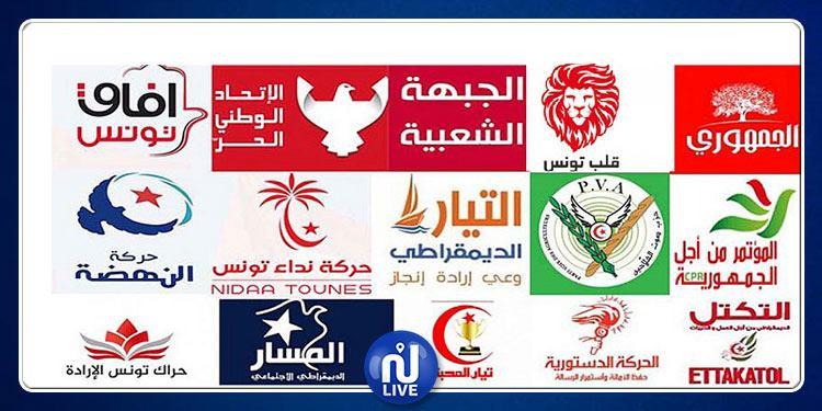 Législatives : les partis politiques continuent de déposer les dossiers de candidature