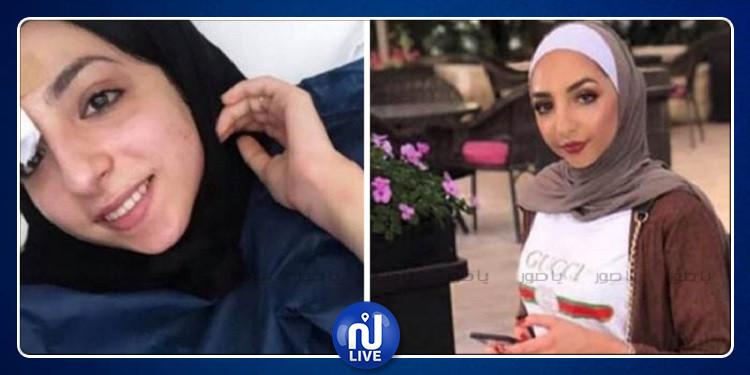 بسبب فيديو مع خطيبها: مقتل فلسطينية على يد عائلتها