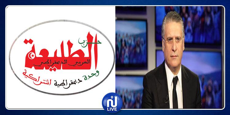 حزب الطليعة العربي الديمقراطي: ''إيقاف نبيل القروي ضرب للعملية الديمقراطية''