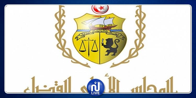 المجلس الأعلى للقضاء يدرج التعاطي مع الملفات التي تهمّ الرأي العام بجدول أعمال جلسته العامة