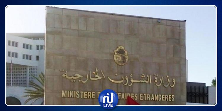 تونس تدين استهداف المنشآت النفطية السعودية