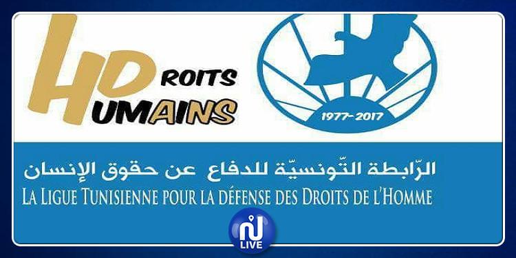 الرابطة التونسية للدفاع عن حقوق الإنسان: إيقاف نبيل القروي هدفه إقصائه من الانتخابات الرئاسية