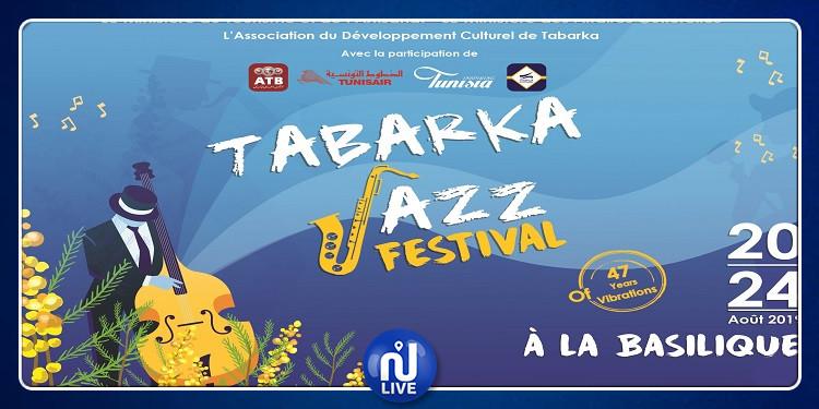 فنانين تونسيين وعالميين في الدورة 47 لمهرجان طبرقة لموسيقى الجاز