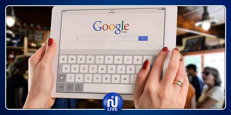 ''غوغل'' يحذّر من اختراق كلمات المرور