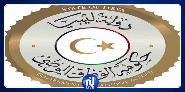 المجلس الرئاسي الليبي يوضّح حقيقة استقالته