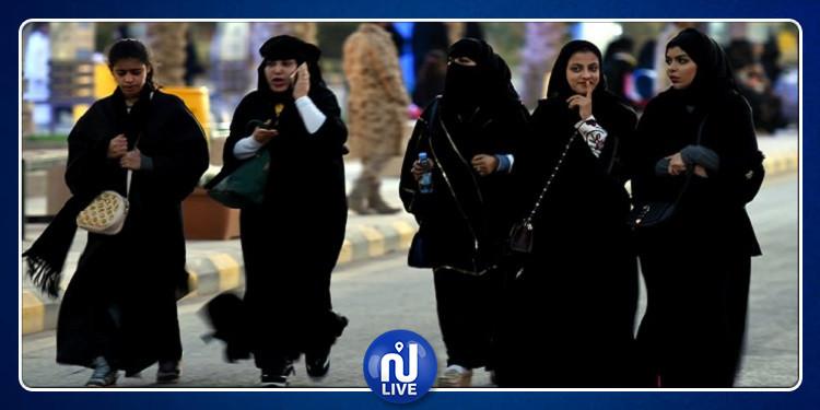 بعد دعم مكانتها في المجتمع: شروط سفر المرأة السعودية