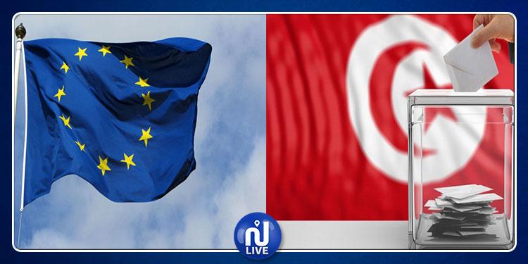 الاتحاد الأوروبي يرسل بعثة إلى تونس لملاحظة الانتخابات الرئاسية والتشريعية