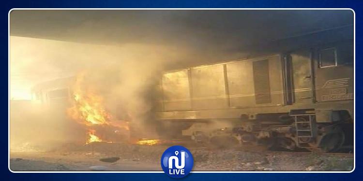 اندلاع حريق بقطار تونس غار الدماء