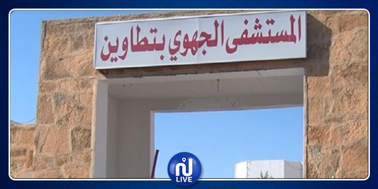 إختفاء رضع من مستشفى تطاوين:  المدير الجهوي للصحة يوضّح