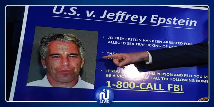 انتحر في الزنزانة: التشريح يعلن سبب وفاة المليونير الأمريكي جيفري إيبستين