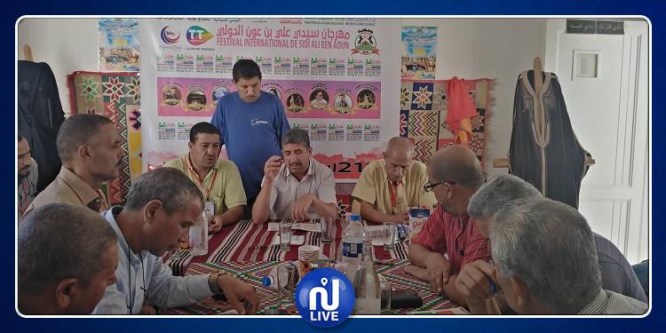 برنامج ثري للمهرجان الدولي للولي الصالح سيدي علي بن عون