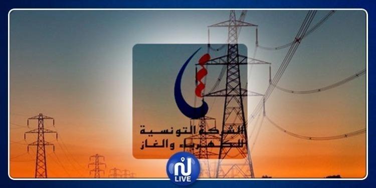 شركة الكهرباء والغاز: انقطاع الكهرباء في سبيطلة لم يشمل سوى 16 عائلة