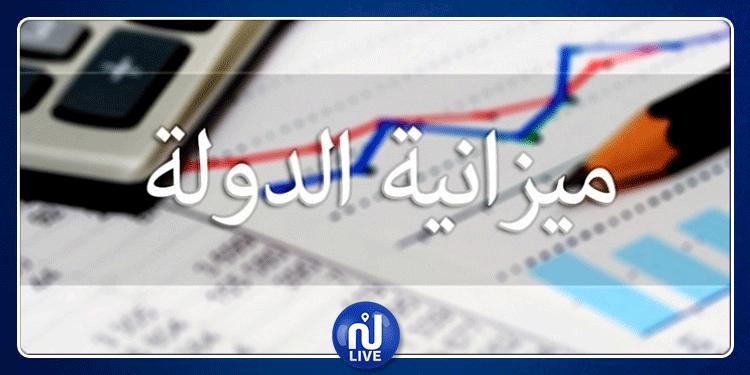يصل 4.5 مليار دينار..عجز فادح لميزانية الدولة التونسية