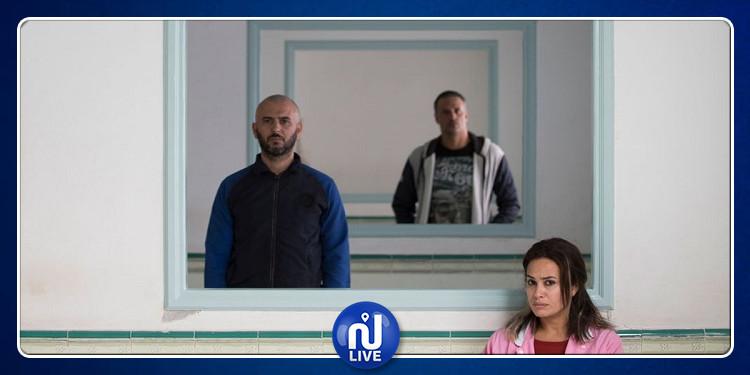 الفيلم التونسي ''نورا تحلم'' يشارك  في مهرجان تورنتو السينمائي الدولي