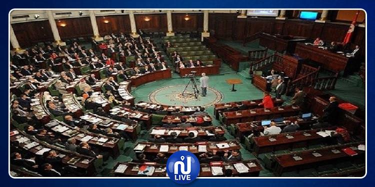 اليوم: نشر قائمة النواب المزكين لمرشحي الرئاسية