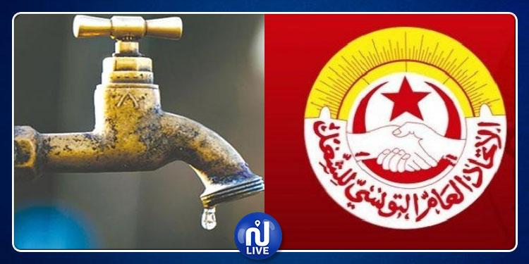 اتحاد الشغل: قطع الماء أيام العيد جريمة وتنكيل بالمواطنين